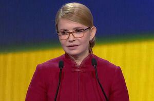 Юлія Тимошенко: Люди мають право захистити своє життя