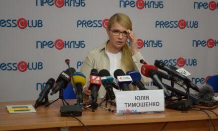 Юлія Тимошенко пояснила, чому «Батьківщина» не висунула кандидата у мери Львова