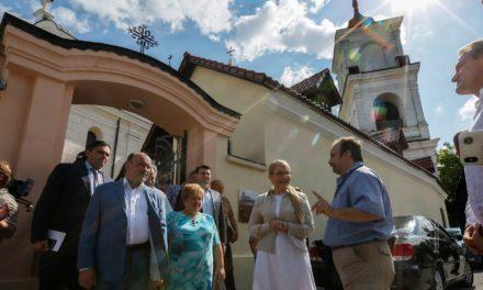 Юлія Тимошенко привітала львів'ян із Днем міста
