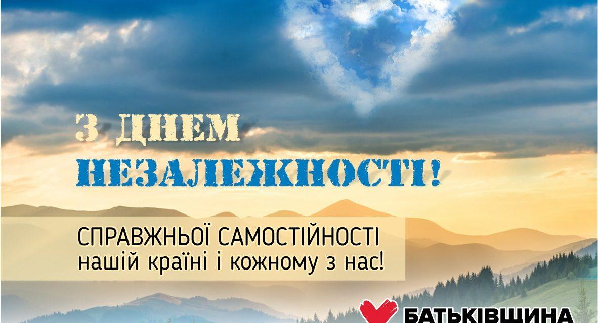 МИХАЙЛО ЦИМБАЛЮК: ВКЛОНЯЄМОСЯ ТОБІ, УКРАЇНО!