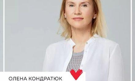 Олена Кондратюк обрана заступницею Голови Верховної Ради України