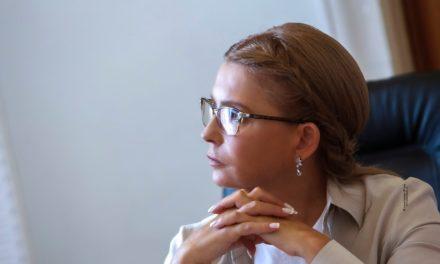 Юлія Тимошенко: Жахлива трагедія на Одещині