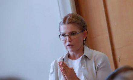 Юлія Тимошенко: У «Батьківщини» є план, як допомогти підприємцям