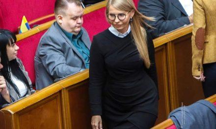 Юлія Тимошенко: Сьогодні у парламенті уряд презентував проєкт бюджету на наступний рік