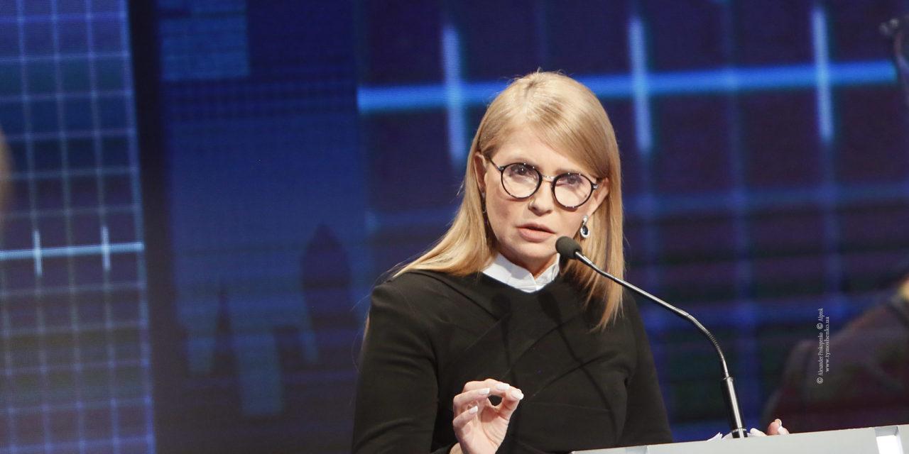 Юлія Тимошенко: Для захисту української землі потрібен загальнонародний референдум