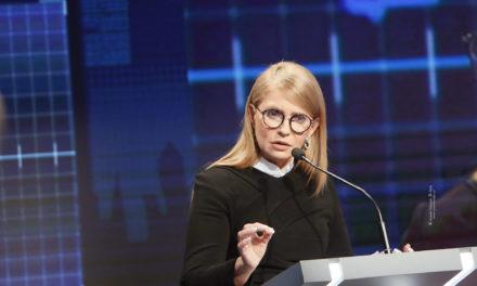 Юлія Тимошенко: Влада не думає як допомогти людям вижити під час епідемії та кризи