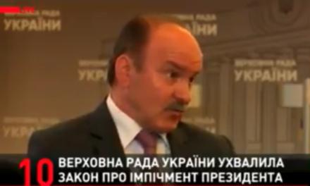 Михайло Цимбалюк: Закон про імпічмент президента – політичне, а не юридичне рішення