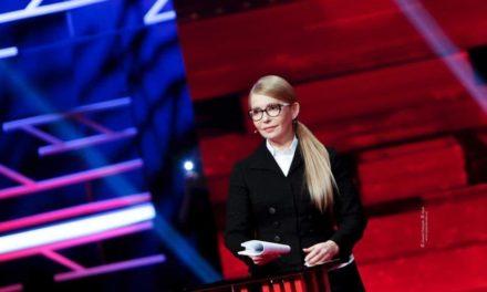 Юлія Тимошенко: Мінімальна пенсія у 2020 році повинна бути не менше 3094 грн.