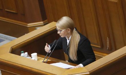 Юлія Тимошенко: «Батьківщина» оскаржуватиме меморандум з МВФ