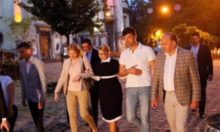 «Батьківщина» Львівщини вітає Юлію Володимирівну Тимошенко з Днем народження