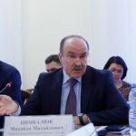 Михайло Цимбалюк взяв участь у круглому столі з питань захист прав людей похилого віку