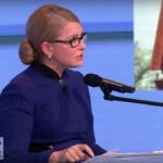 Юлія Тимошенко: Україну сьогодні просто споживають через зовнішнє управління