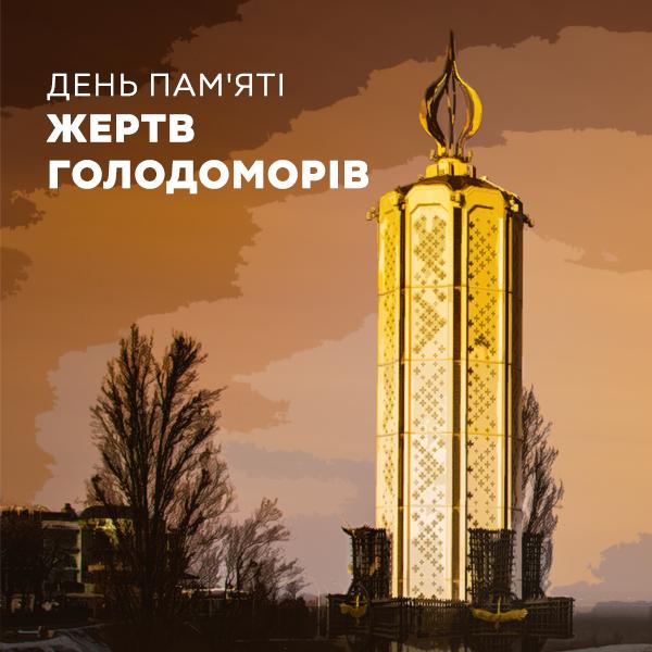 Юлія Тимошенко закликала запалити ввечері 23-го листопада свічку у вікні