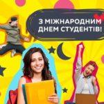 Юлія Тимошенко: Найбільше в молодому віці цінується свобода