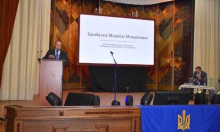 Михайло Цимбалюк: Постать Андрія Мельника має стати відомою всій Україні