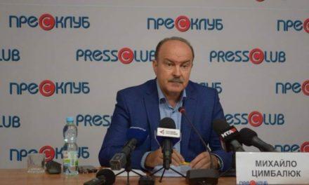 Михайло Цимбалюк: Влада робить все для того, щоб взяти під контроль ЗМІ