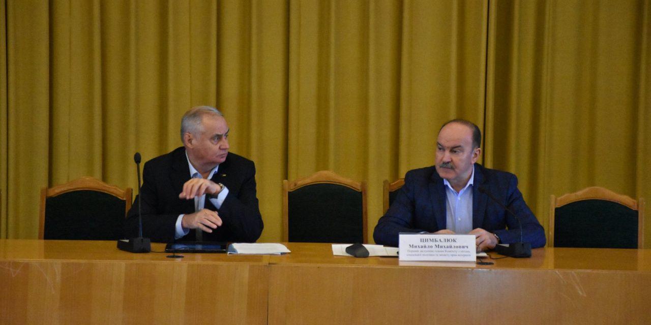 Михайло Цимбалюк відкрив установче засідання Громадської ради при комітеті
