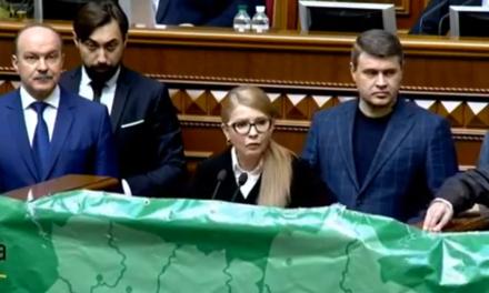 Юлія Тимошенко: Для України втрата землі означатиме втрату майбутнього