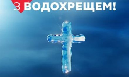 Юлія Тимошенко: Шукайте віру в своєму серці, а не в крижаній воді