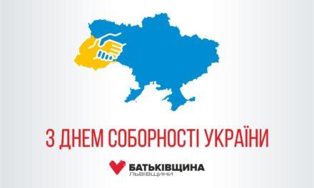 Михайло Цимбалюк: Що для Вас означає слово «соборність»?