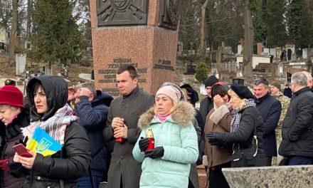 Партійці Львова долучилися до святкування Дня Соборності України