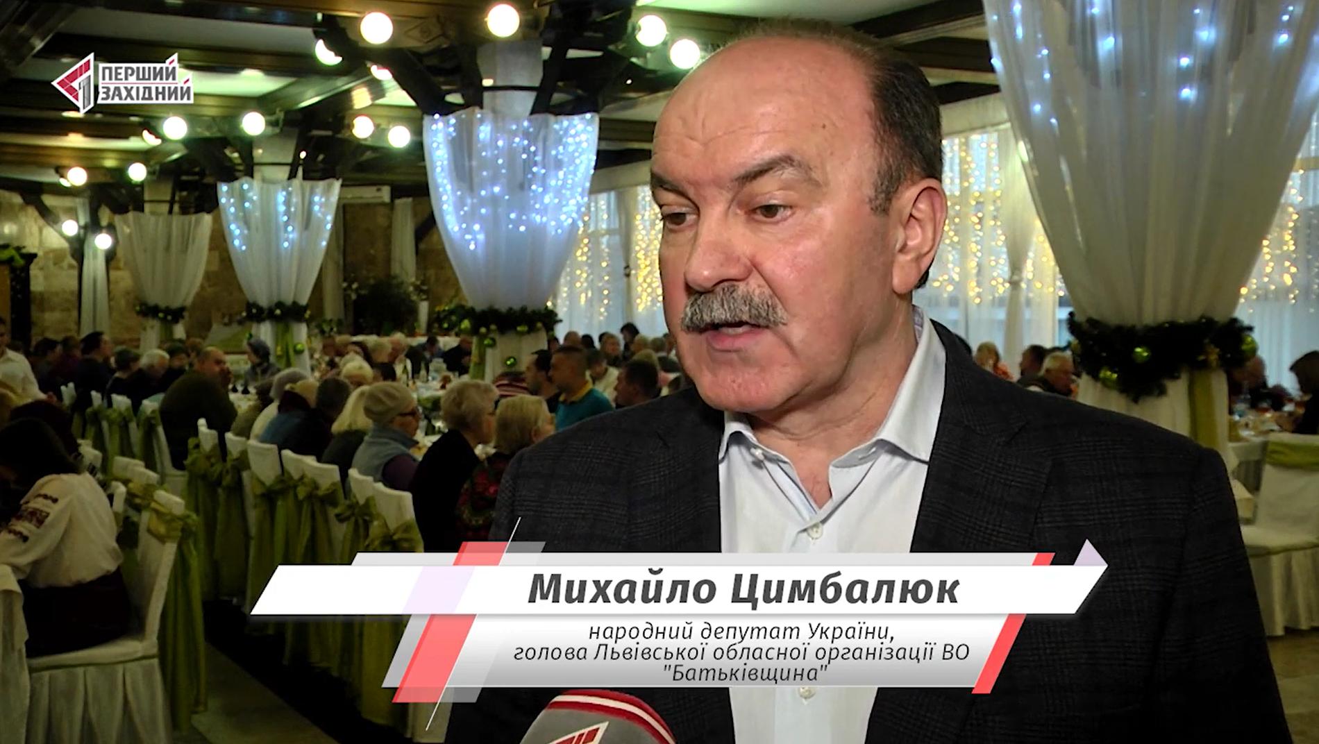 Михайло Цимбалюк: Укрзалізницю довели до ручки