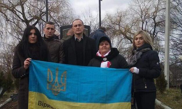 """У Бориславі місцева """"Батьківщина"""" вшанувала Героїв Небесної Сотні"""