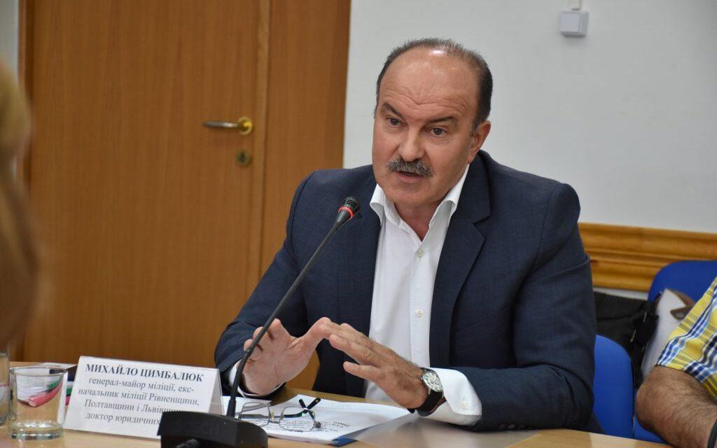 Михайло Цимбалюк про пенсійне страхування громадян: Головне – не знищити Пенсійний фонд