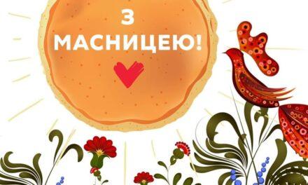 Юлія Тимошенко: Доброти, тепла і Любові!