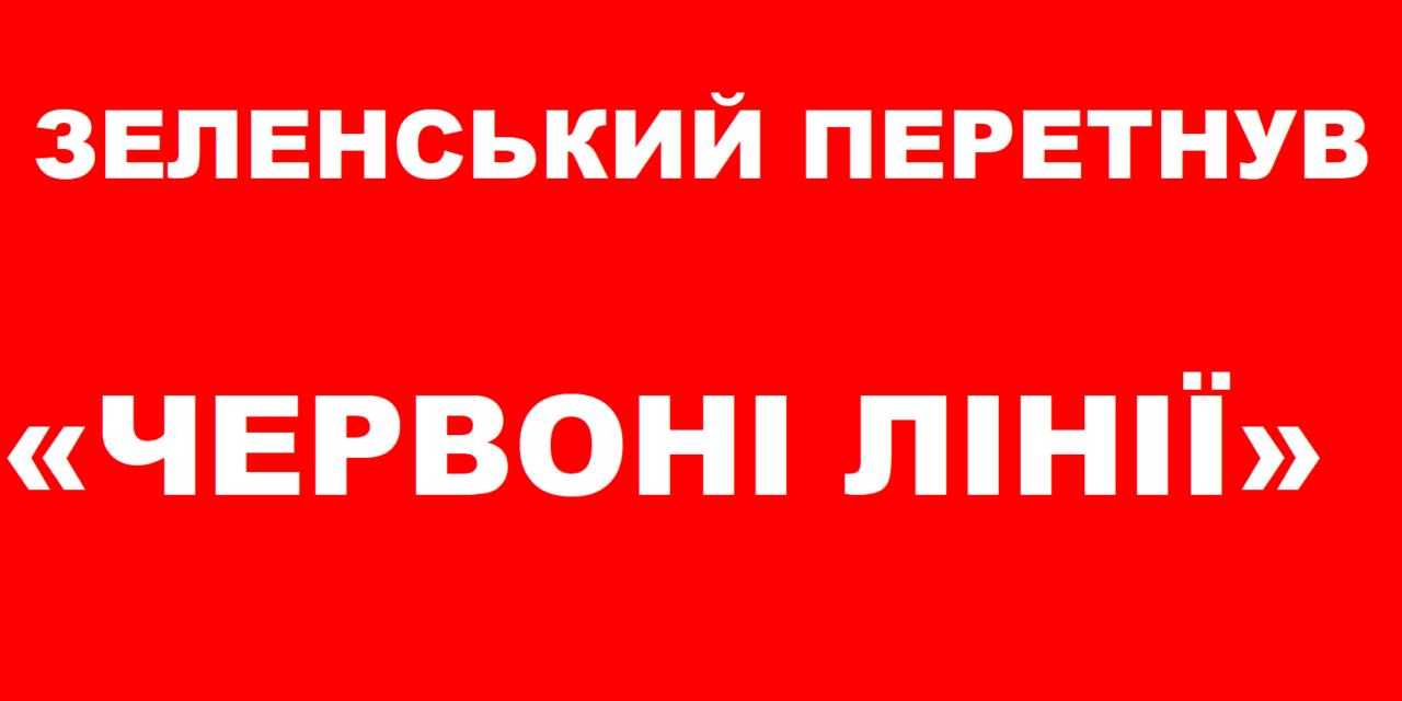 Юлія Тимошенко про підписання «мінських протоколів»