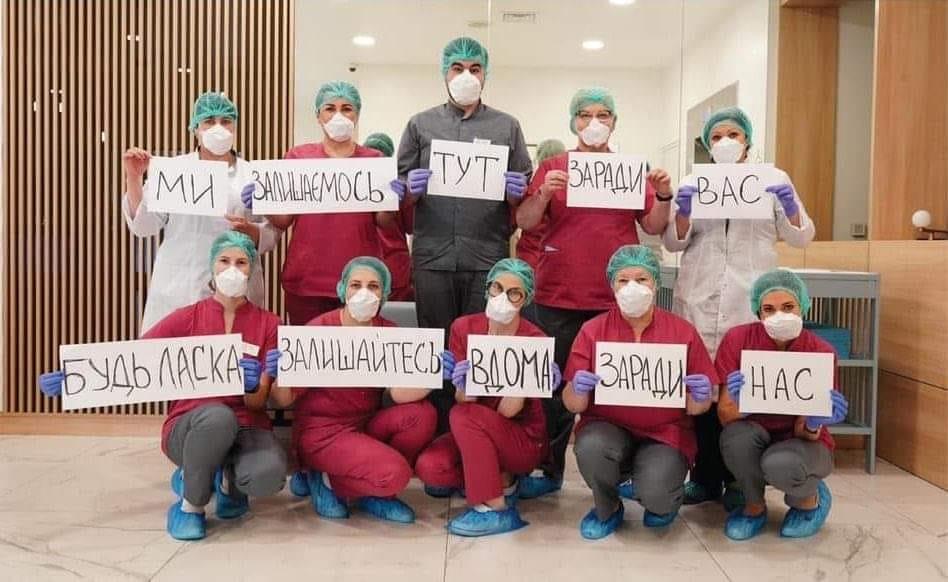 Привітання Михайла Цимбалюка із Днем медичної сестри