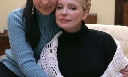 Юлія Тимошенко: Сьогодні світ відзначає День доньки!