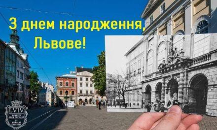 Михайло Цимбалюк: З днем народження, Львове!