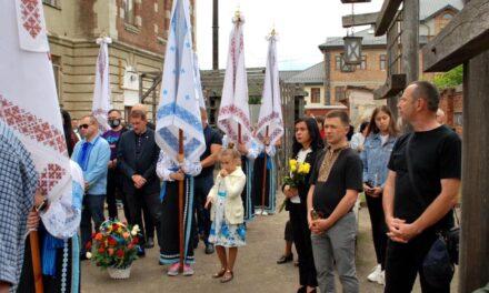 «Батьківщинівці» Дрогобича вшанували пам'ять жертв московсько-більшовицького терору