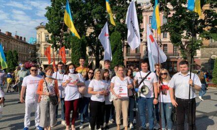 «Батьківщина» Львова категорично засуджує будь-які зміни статусу державної мови