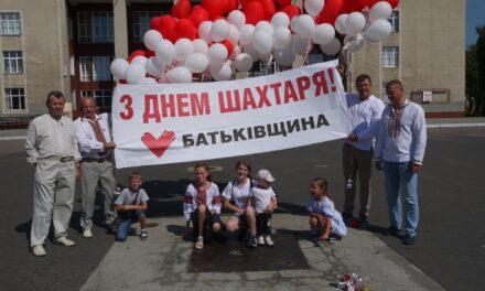 Привітання Михайла Цимбалюка із Днем шахтаря