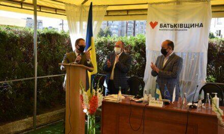 Юлія Тимошенко звернулася до делегатів конференції Львівської обласної парторганізації