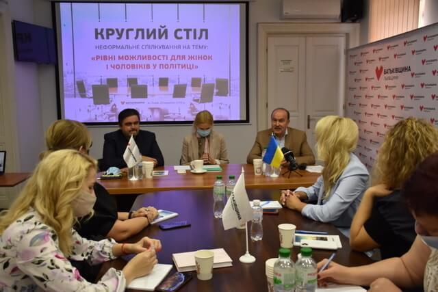 У Львові обговорили гендерну рівність у виборчому процесі