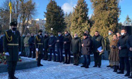 «Батьківщинівці» Львівщини вшанували Героїв Крут