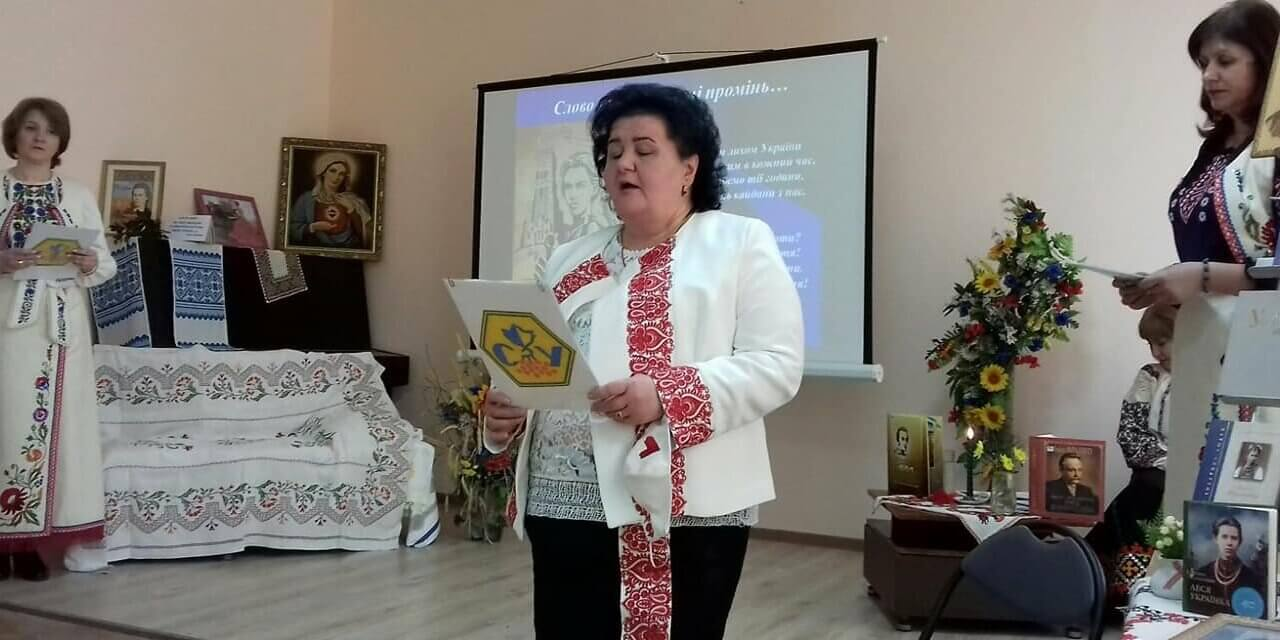 Бориславські партійці відзначили ювілей Лесі Українки