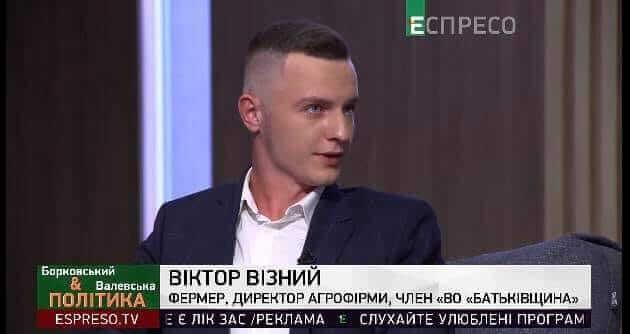 Наймолодший фермер Львівщини допомагає закладам культури Львівського району