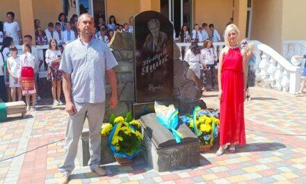 «Батьківщина» Сколівщини долучилася до відзначення Дня народження Петра Яцика