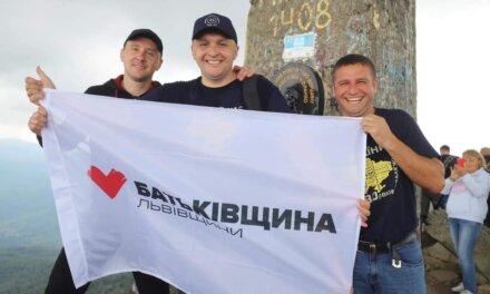Депутати від «Батьківщини» привітали українців із Днем Незалежності із найвищої вершини Львівщини