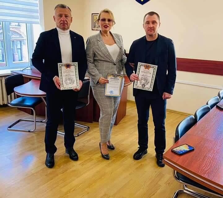 «Батьківщинівців» Львівщини відзначили почесними грамотами до Дня юриста